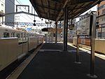 Platform of Meinohama Station.JPG