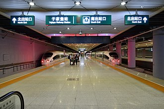 Binhai railway station - Platform of Yujiapu railway station