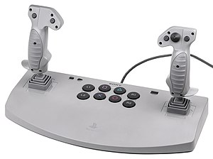 PlayStation Analog Joystick - Image: Play Station Analog Joystick