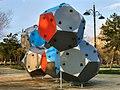 Playground 1290311.jpg