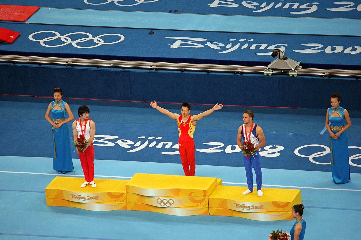 Gymnastics At The 2008 Summer Olympics Men S Artistic