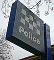 Police sign.jpg