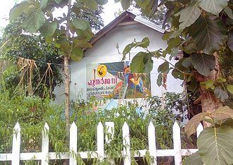 Poomala - Deaddiction centre in Poomala