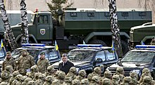 Poroshenko Border Guard KrAZ-6322 Forpost cropped.jpg