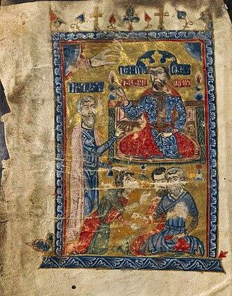 Leo IV, King of Armenia - King Levon IV doing justice by Sarkis Pitzak, 1331