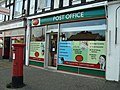Post Office, Alder Road, Poole ... (4055826792).jpg