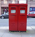 Post box L2 216 on Moorfields.jpg