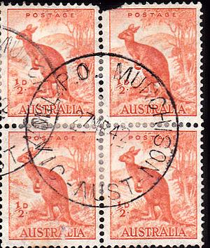 HM Prison Dhurringile - 1942 postmark