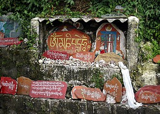 Mani stone - Mani stones outside the Tsuglagkhang Complex, near the 14th Dalai Lama's home, McLeod Ganj, Dharamshala, India