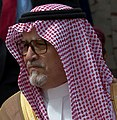 Prince Fahad bin Abdullah Al saud.jpg