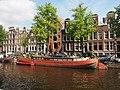 Prinsengracht 1005 foto 1.JPG