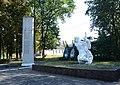 Prylisne Monument to WW2 Warriors (YDS 3223).jpg