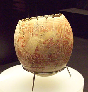 Easter egg - A decorated ostrich egg with Punic artwork