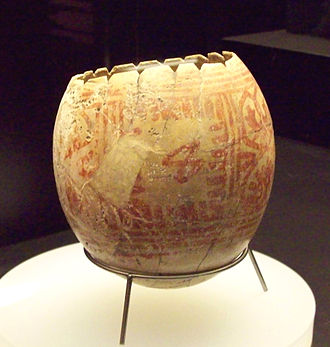 Egg decorating - Punic decorated egg from Iron Age II