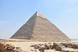 Pyramid of Khafre Giza Egypt in 2015 2.jpg