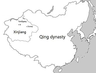 Xinjiang under Qing rule - Xinjiang within the Qing dynasty in 1820.