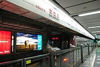 métro de Tianjin