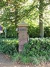 foto van Landgoed De Breul: hekpijlers