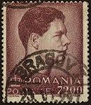 ROM 1947 MiNr1029 pm B002.jpg