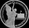 RR5009-0001R PL Годовщина государственного суверенитета России.png