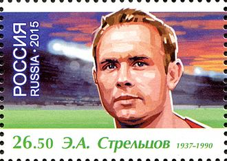"Eduard Streltsov - Streltsov on a 2016 Russian stamp from the series ""Football Legends"""