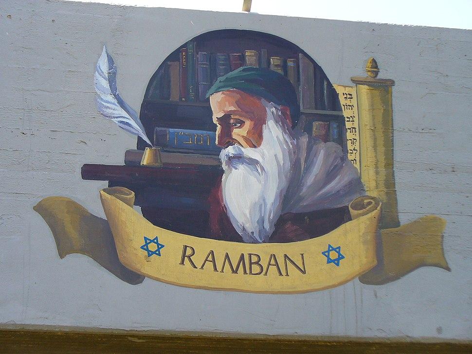 Rabbi Moses ben Nachman (Nahmanides) - Wall painting in Acre, Israel