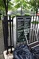 Rachel Carson Playground td 66.jpg