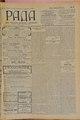 Rada 1908 045.pdf