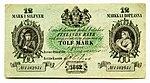 Raha; 12 markkaa; seteli - ANT10AV-1 (musketti.M012-ANT10AV-1 1).jpg