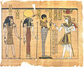 Ramses III and the Memphis gods.jpg