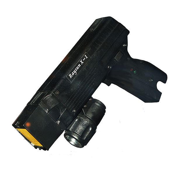 File:Raysun X-1 img 2865.jpg