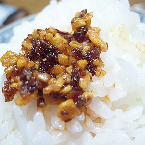 Chili oil - Taberu rāyu on top of steamed rice