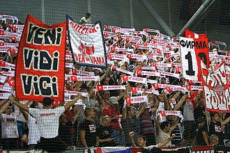 FK Vojvodina -  The Firmaši during the UEFA Europa League away match against Rapid Wien in 2012.