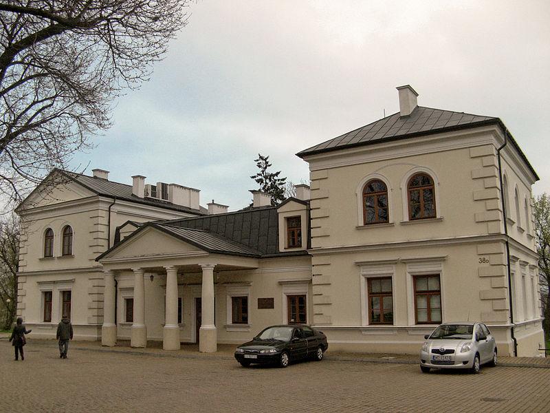 File:Rektorat Politechnika Lubelska.jpg