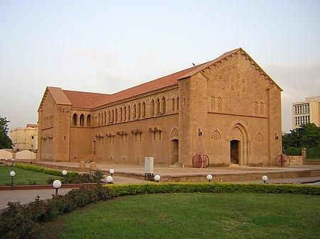 متحف القصر