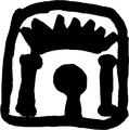 Resello de la ciudad de Chihuahua durante la Guerra de Independencia de México (02a).png