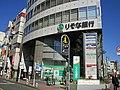 Resona Bank Machida Chuo Branch.jpg