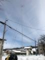Rfc wakamatsu relay.png