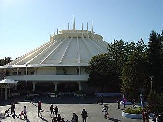 Space Mountain - Space Mountain (Tokyo Disneyland)
