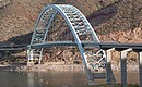 Roosevelt Lake Bridge 3 (Crop).jpg