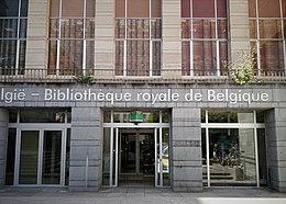 Royal Library of Belgium, main entrance.jpg