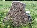 Runestone U 889.jpg