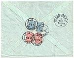 Russia 1914-03-24 R-cover reverse.jpg