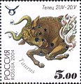 Russia stamp 2004 № 924.jpg