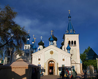 Bishkek - Russian Orthodox cathedral of the Holy Resurrection.