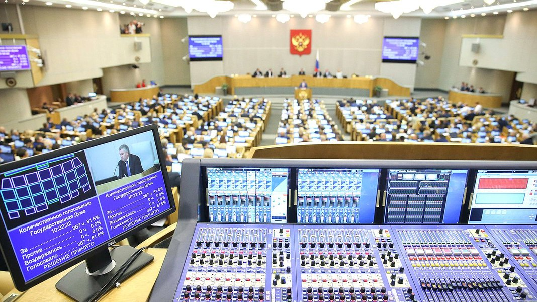 Russian State Duma adopts second reading of legislation raising the retirement age 01.jpg