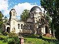 Russische Kirche - panoramio (1).jpg
