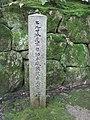 Ryoan-ji National Treasure World heritage Kyoto 国宝・世界遺産 龍安寺 京都44.JPG