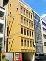 Ryushin Building.JPG