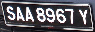 Vehicle registration plates of Malaysia - A Sabahan number plate.